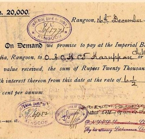 1926 Promissory Note from the Imperial Bank of India, Rangoon, Burma for 20,000 Rupees plus interest